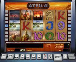 Хотели бы попробовать свои силы на автомате Атилла?